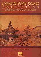 CHINESE FOLK SONGS COLLECTION for piano solos